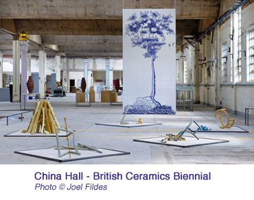 art China Hall copy
