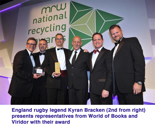 award for world of books copy