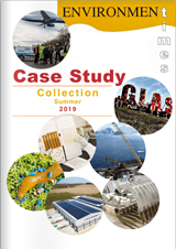 case studies summer 2019 cover web
